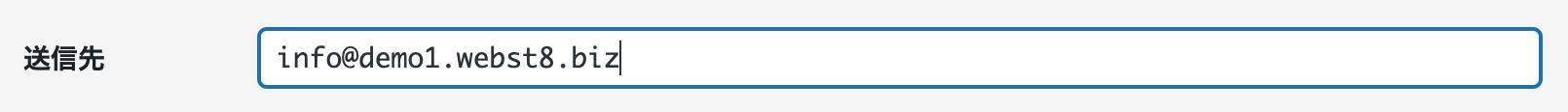 (1)送信先メール設定 変更
