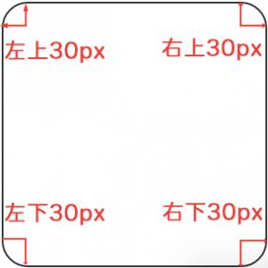 border-radius:30px