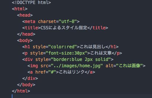 CSSのサンプル