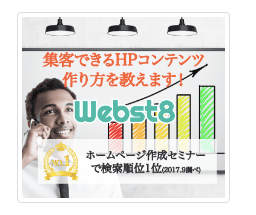 Bootstrap thumbnailコンポーネント