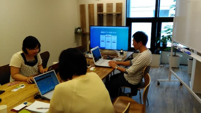 第2回目ホームページ勉強会の実習の様子