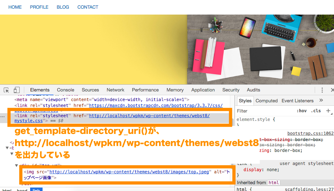 get_template-directory_uri()が、http://localhost/wpkm/wp-content/themes/webst8を出力している