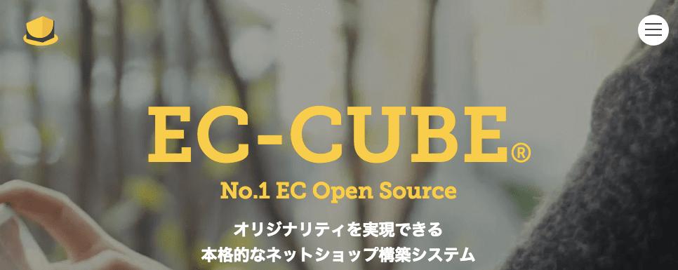 ec cube トップページ