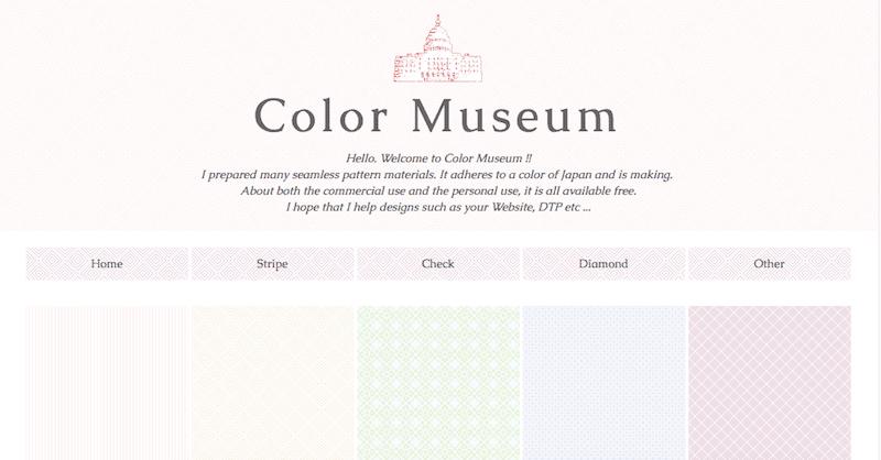 背景素材 color museum