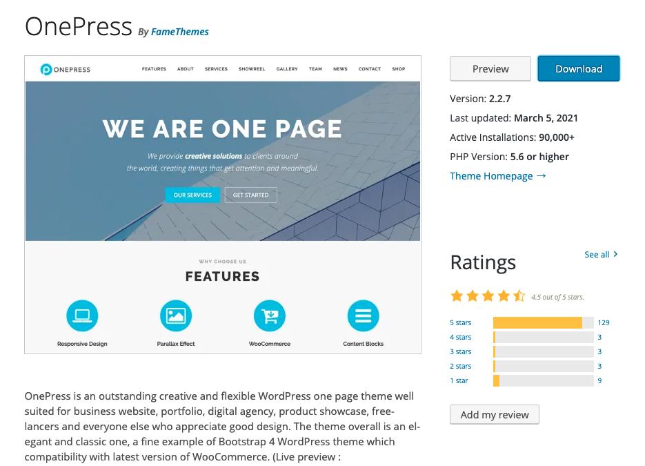 onePress レビュー評価
