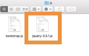 jqueryファイルを移動