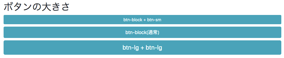 Bootstrap4 btn-block