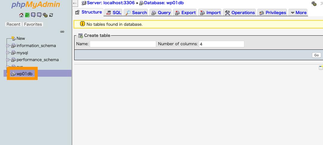 データベースを作成 wp01ができたことを確認