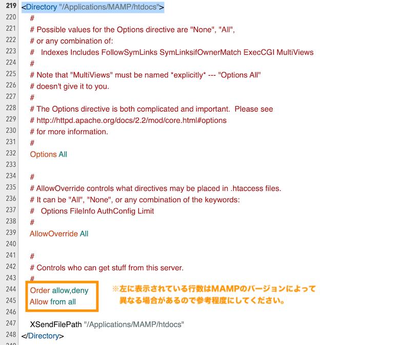 MAMPのhttpd.confファイル ビフォア