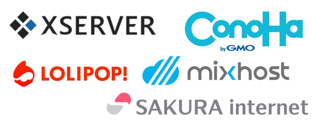 レンタルサーバー会社ロゴ