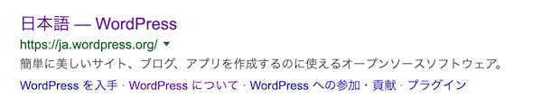 検索結果。wordpress.org