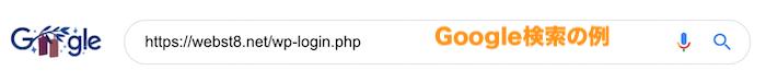 URLで検索されてしまうがヒットしない