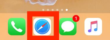 iphoneのsafariアイコンをタップ