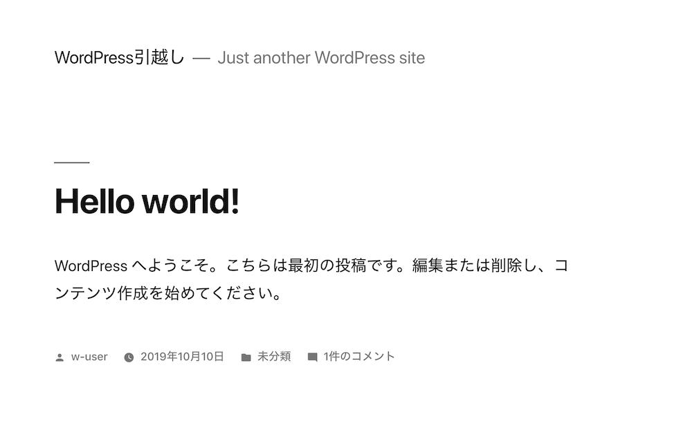 WordPressインストール初期状態