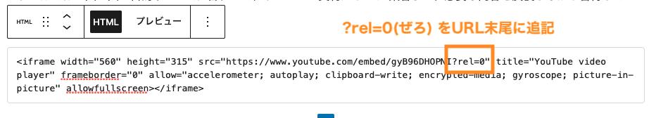 ?rel=0