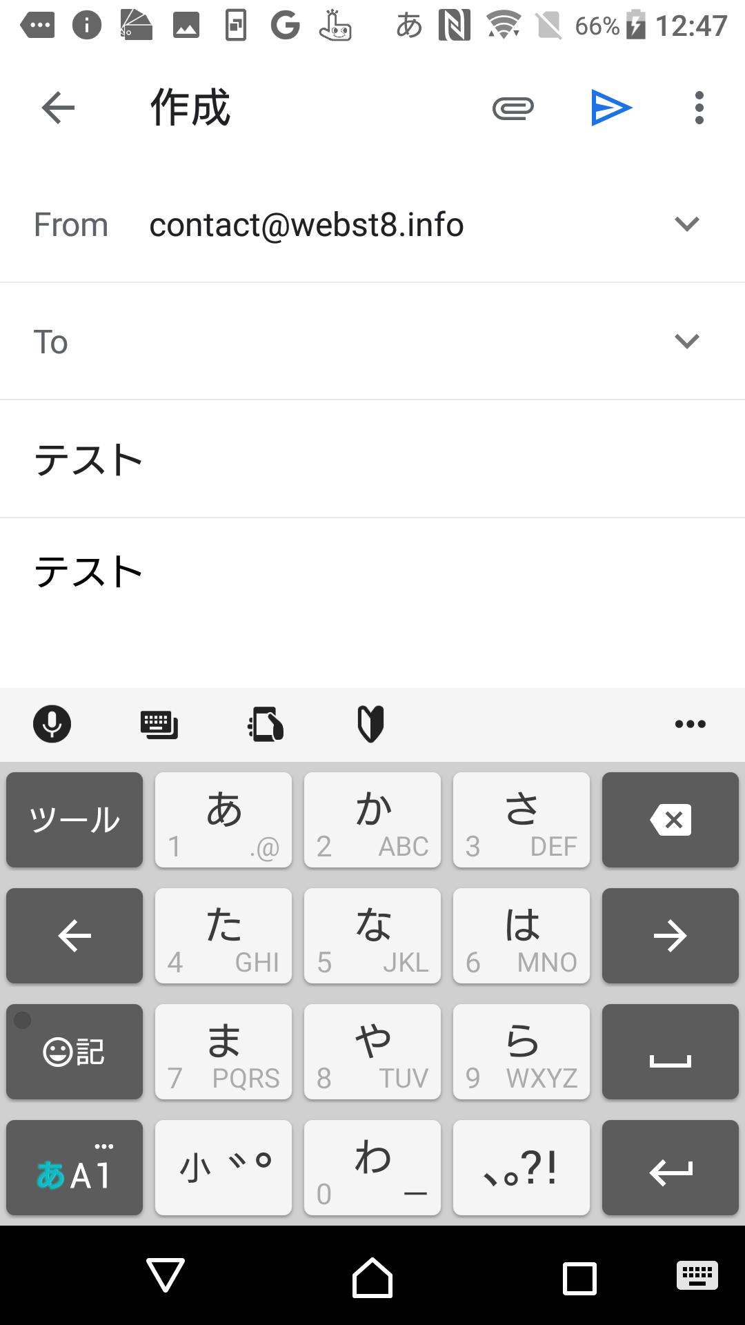 Android Gmail メール作成して送信テスト