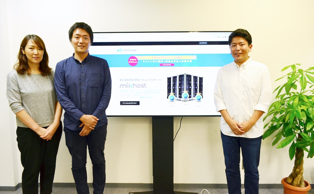 2020年9月24日mixhost 伊丹社長とWEBST8松本・角正