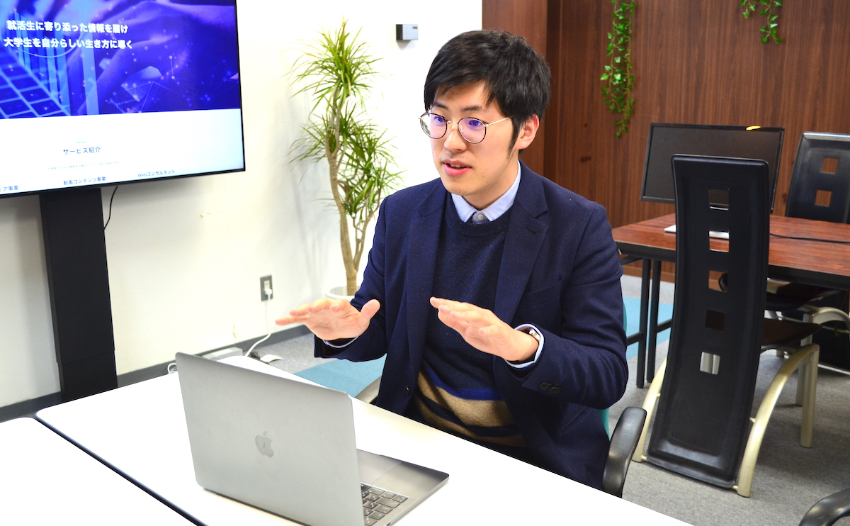就活の教科書立ち上げ時の苦労について語る岡本恵典さん
