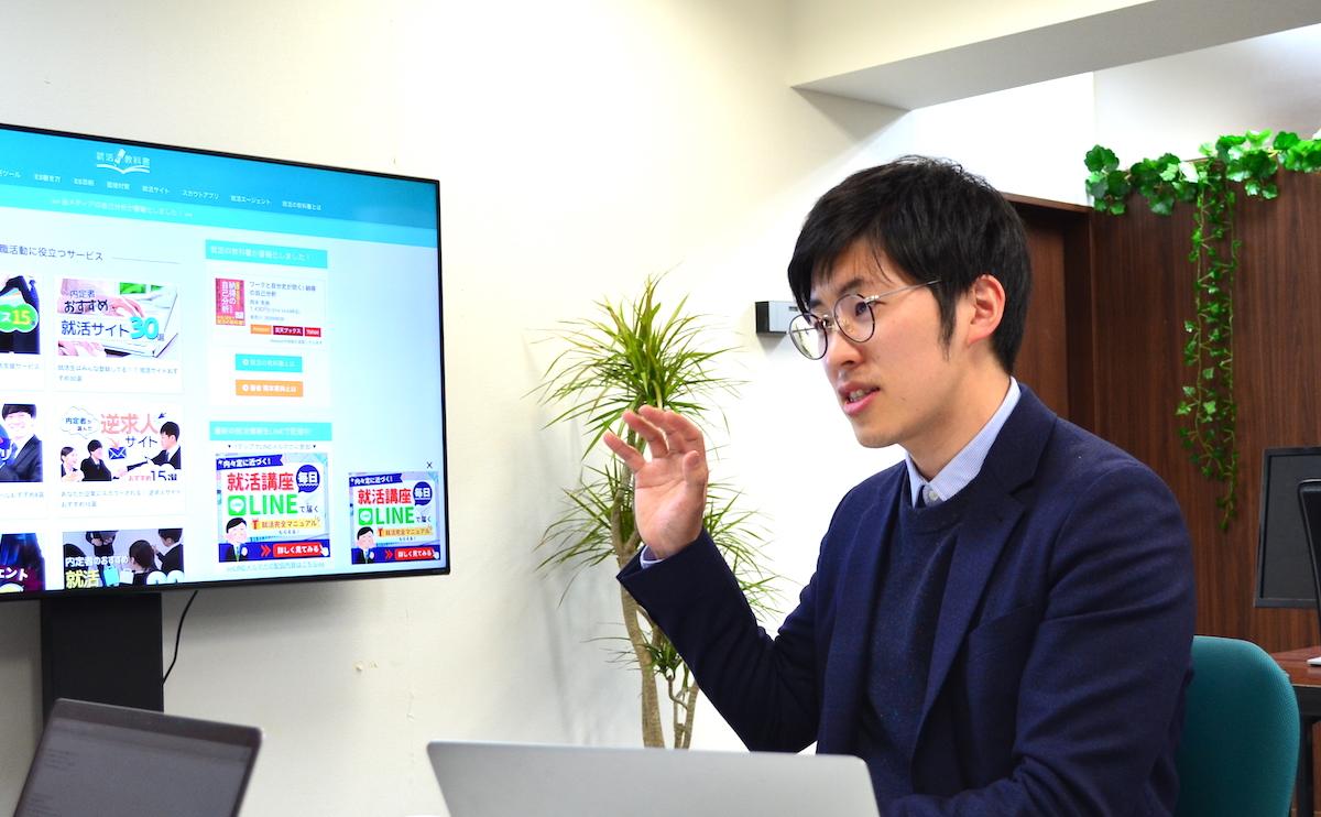 組織化とリアル活動にも力を入れていると言う岡本恵典さん