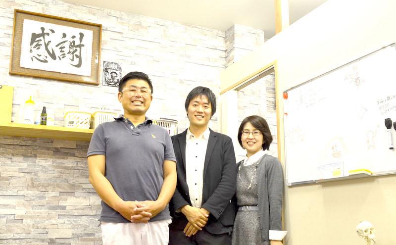 みずしま整骨院水嶋将貴先生、コピーライター河本さん、Webスクール松本