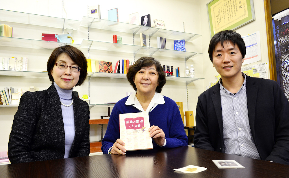 【NPO法人書物研究会】板倉正子さん「15世紀以降の西洋古書の修復と修復講座をしています。」