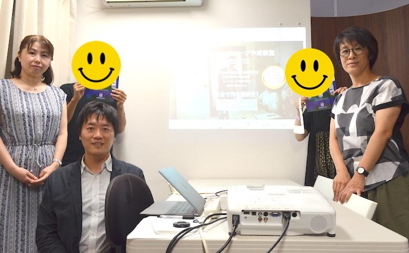 2019年9月15日 1日速習HTMLCSS入門セミナー 集合写真@大阪南堀江