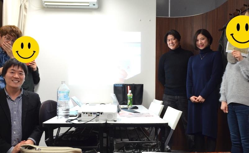 2020年1月26日(日)ワードプレスセミナー 講座中の写真