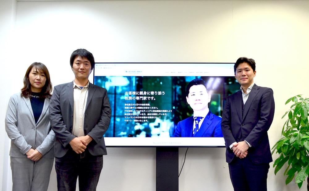 【蟹山昇宏税理士】大阪本町にてクラウド会計・融資に強い日本一親身な税理士を目指して活動しています