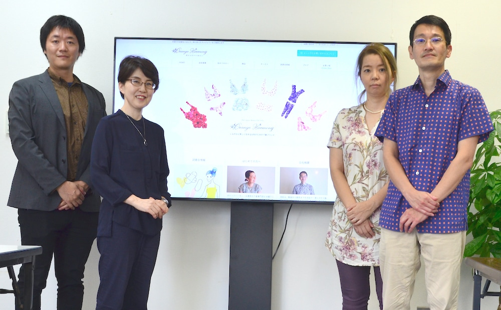 2013年島根県にIターンし創業。オリジナルランジェリーを企画・製造・販売しています。